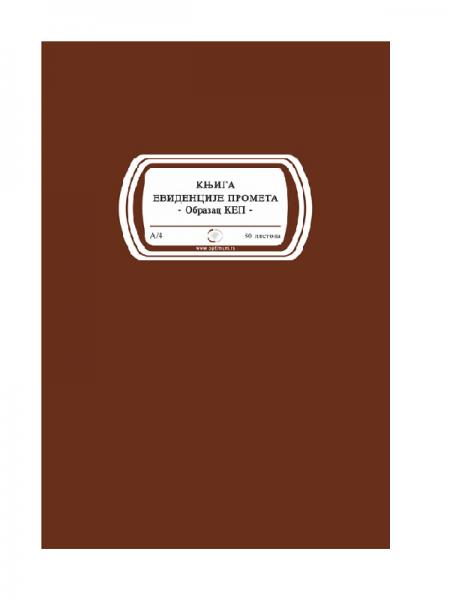 KNJIGA EVIDENCIJE PROMETA  (KEP) A4/80l